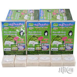Jam Rice Milk Soap | Bath & Body for sale in Lagos State