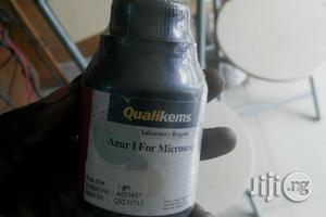 Azur 1 Powder   Feeds, Supplements & Seeds for sale in Rivers State, Port-Harcourt