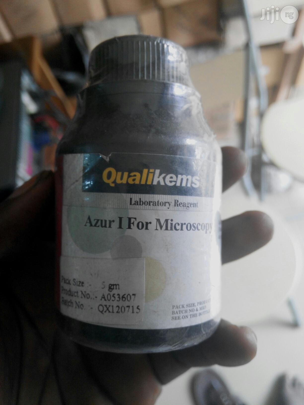 Azur 1 Powder   Feeds, Supplements & Seeds for sale in Port-Harcourt, Rivers State, Nigeria