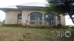 4 Bedrooms Bungalow For Sale   Houses & Apartments For Sale for sale in Akwa Ibom State, Uyo