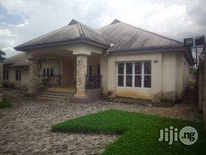 4 Bedrooms Bungalow 4 Sale In Asongama Estate In Uyo | Houses & Apartments For Sale for sale in Akwa Ibom State, Uyo