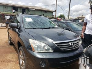Lexus RX 2005 400h Gray | Cars for sale in Lagos State, Ikeja