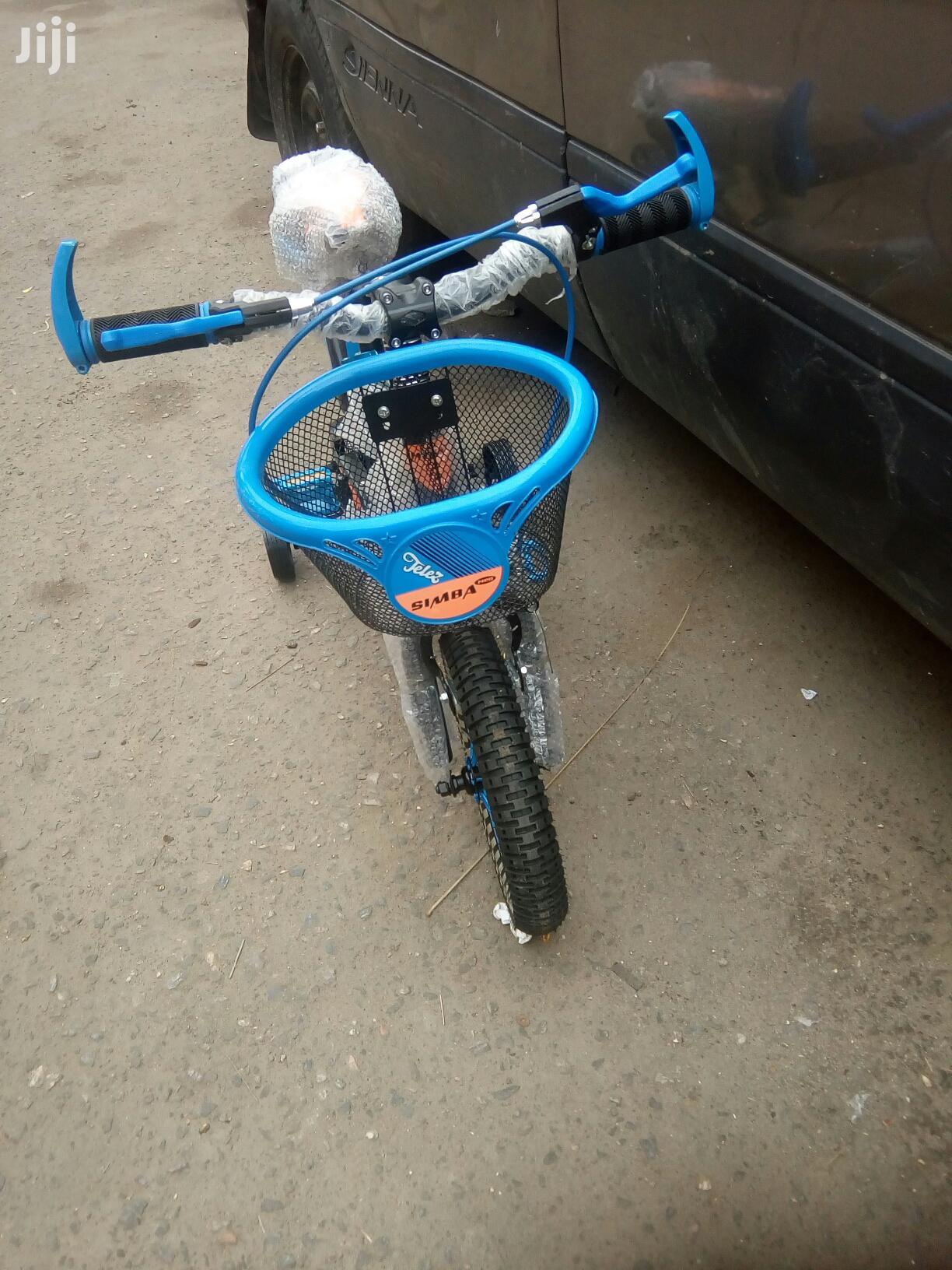 Simba Brandnew Children Bicycle