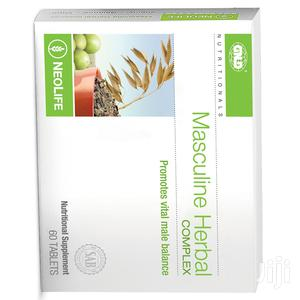 Masculine Herbal Complex - 60 Tablets   Vitamins & Supplements for sale in Lagos State, Surulere