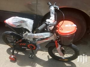 Age 5 To 12 Children Bicycle | Toys for sale in Lagos State, Ajah