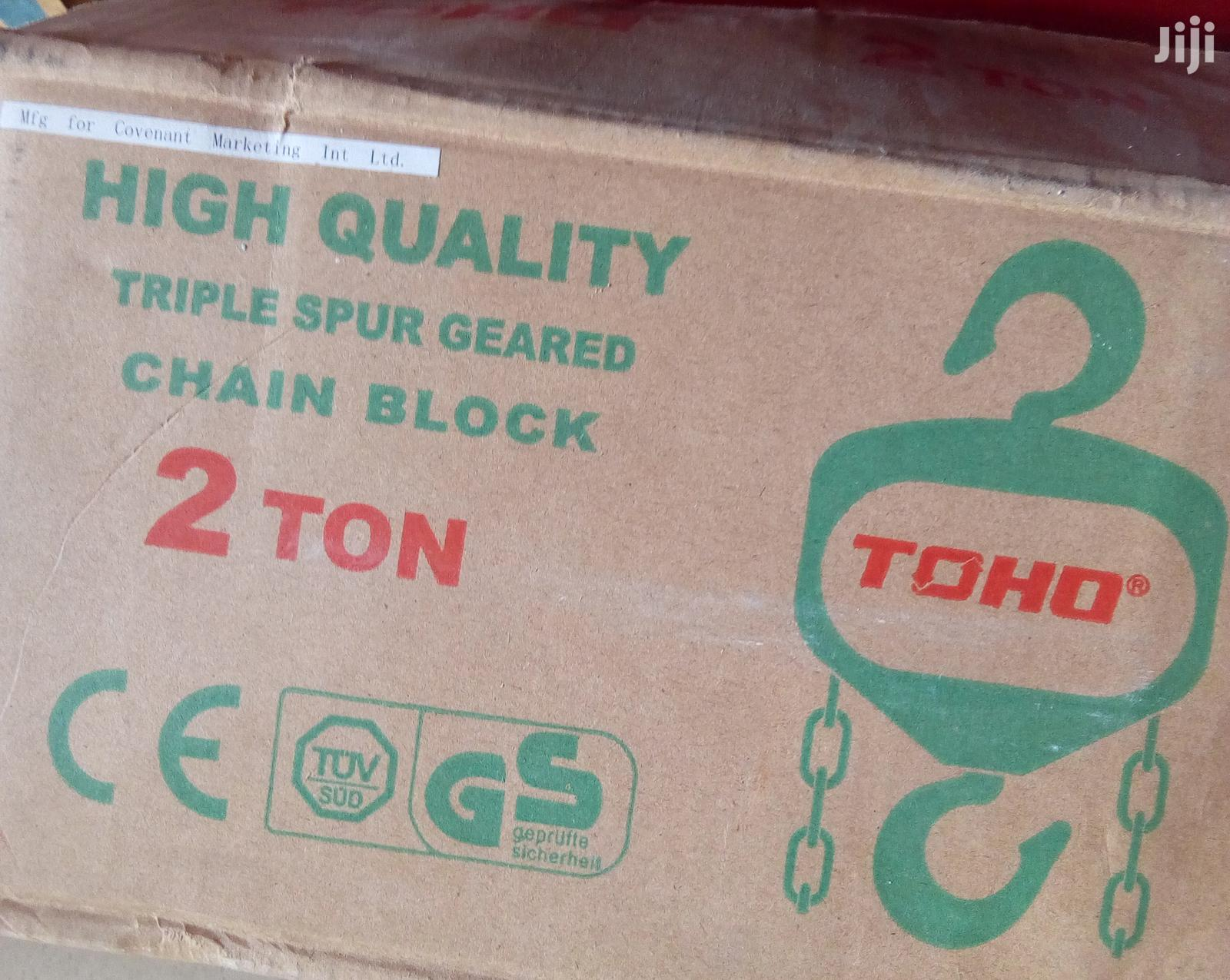 Chain Block 2tonx3meter | Manufacturing Equipment for sale in Port-Harcourt, Rivers State, Nigeria