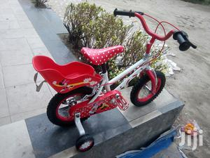 Cup Cake Children Bicycle | Toys for sale in Imo State, Owerri