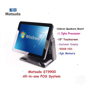 All-in-one POS System Matsuda9900 | Store Equipment for sale in Lagos State, Ojo