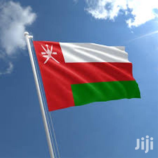 Oman Visa Application   Travel Agents & Tours for sale in Ikorodu, Lagos State, Nigeria