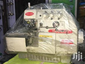Two Lion 737 Over-lock Sewing Machine | Home Appliances for sale in Lagos State, Lagos Island (Eko)