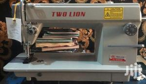Industrial Sewing Machine For Leather 0302   Manufacturing Equipment for sale in Lagos State, Lagos Island (Eko)