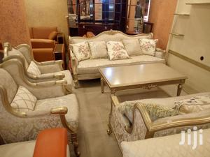 Royal Sofa Chair | Furniture for sale in Lagos State, Ikoyi