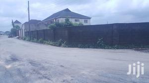 For Sale: 2057sqm at Akwa Savings Estate in Uyo   Land & Plots For Sale for sale in Akwa Ibom State, Uyo