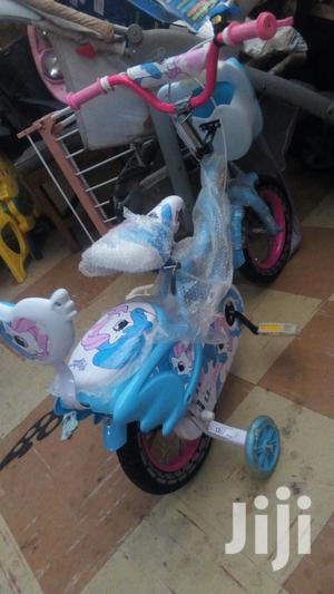 Brand New Children Bicycle | Toys for sale in Lagos State, Surulere