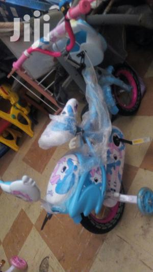 Brand New Children Bicycle | Toys for sale in Lagos State, Lekki