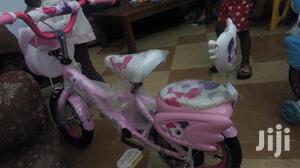 Brand New Children Bicycle | Toys for sale in Lagos State, Ikeja