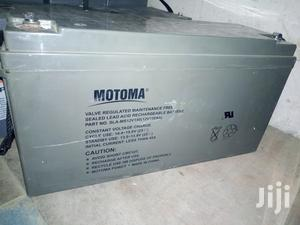 Used Inverter Battery Wuse Abuja | Electrical Equipment for sale in Abuja (FCT) State, Wuse 2