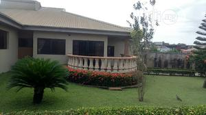 4 Bedroom Bungalow & 3 Bedroom Bungalow On 2 Plots At Akobo Ibadan | Houses & Apartments For Sale for sale in Oyo State, Egbeda