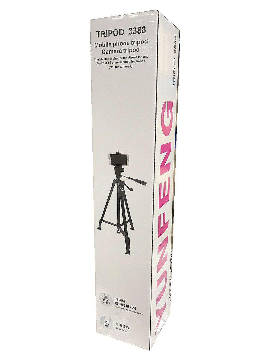 Mobile Phone Tripod And Camera Tripod | Accessories & Supplies for Electronics for sale in Ikeja, Lagos State, Nigeria