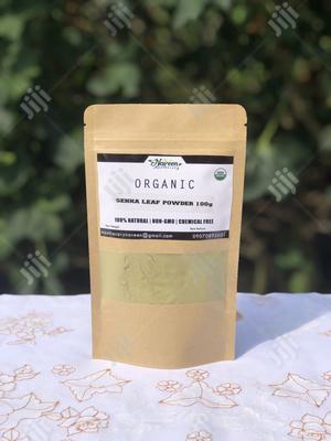 Senna Leaf Powder - 100g | Vitamins & Supplements for sale in Akwa Ibom State, Uyo