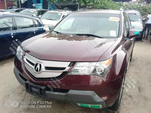 Acura MDX 2008 SUV 4dr AWD (3.7 6cyl 5A) Brown | Cars for sale in Lagos State, Apapa