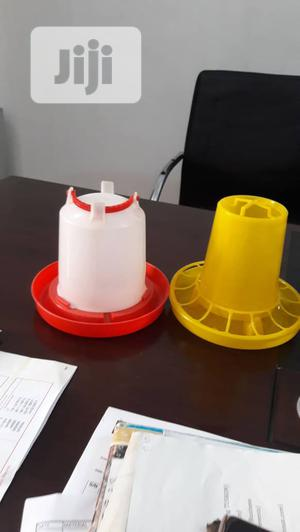 Chick Feeder And Drinker | Farm Machinery & Equipment for sale in Oyo State, Ibadan