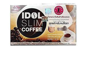Idol Slimming Coffee for Fat Burn and Weight Loss | Vitamins & Supplements for sale in Lagos State, Lagos Island (Eko)