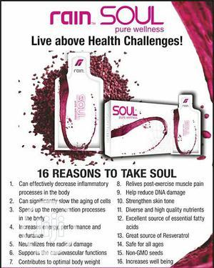 Rain Soul Supplement (Black Cumin Seeds) | Vitamins & Supplements for sale in Taraba State, Jalingo