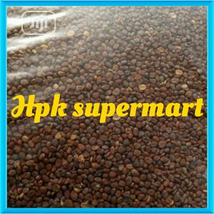 Guar Gum And Guar Gum Powder | Feeds, Supplements & Seeds for sale in Plateau State, Jos