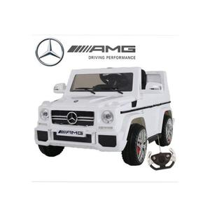 White Mercedes Benz G WAGON Ride on for Kids | Toys for sale in Lagos State, Ikeja