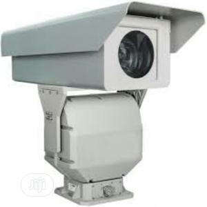 Industrial Professional CCTV Installation | Building & Trades Services for sale in Akwa Ibom State, Eket