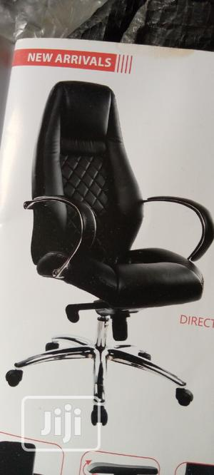 Executive Office Chair | Furniture for sale in Lagos State, Oshodi