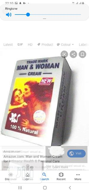 Trademark Man and Woman Cream | Sexual Wellness for sale in Lagos State, Oshodi