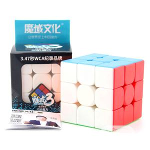 Moyu Meilong 3x3x3 Professional Rubik Cube Children Toy Gift | Toys for sale in Lagos State, Ikeja