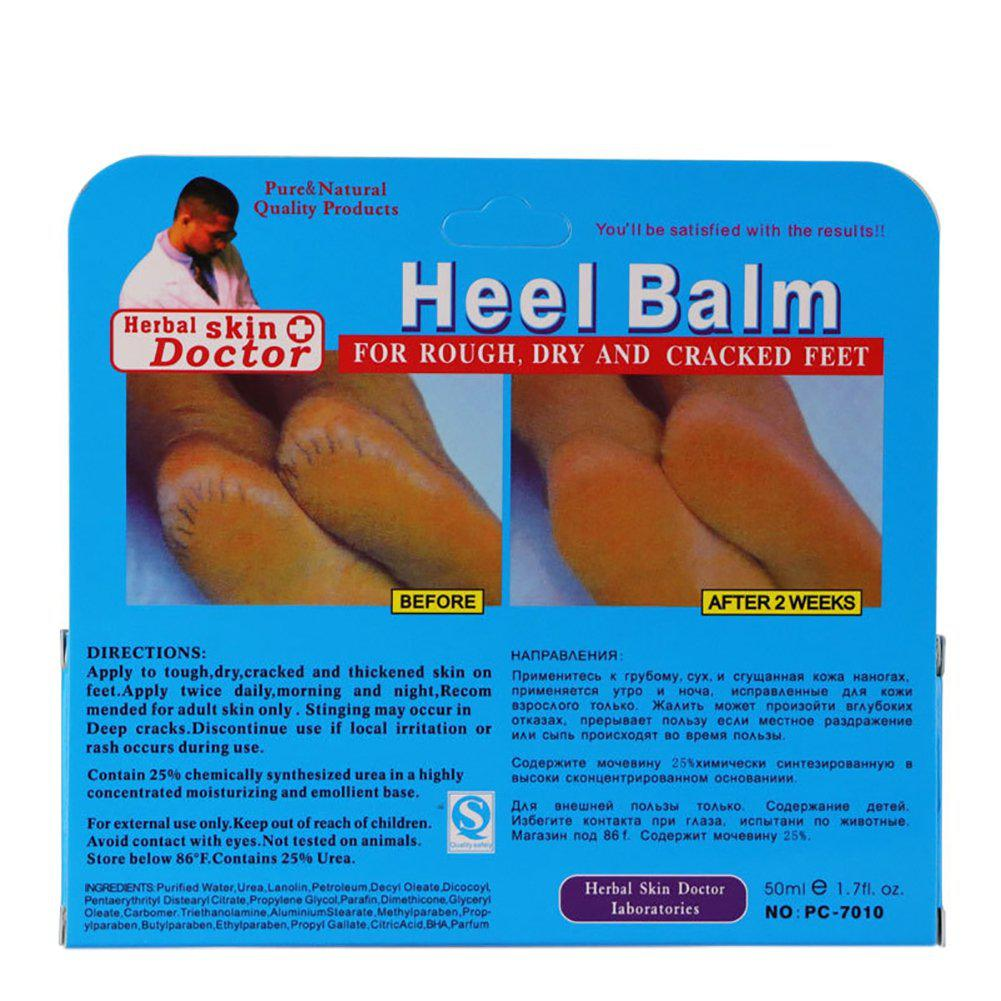 Archive: Herbal Skin Doctor Active Heel Balm For Leg