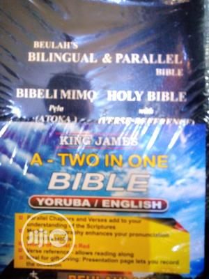 King James Bible | Books & Games for sale in Abuja (FCT) State, Wuse