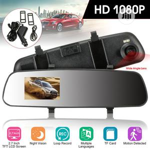 Dual Lens Car Rear View Mirror Camera Video Recorder Dash Cam   Vehicle Parts & Accessories for sale in Lagos State, Maryland