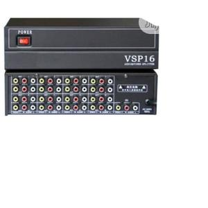 16 Ports Video Audio AV Splitter | Accessories & Supplies for Electronics for sale in Lagos State, Ikeja