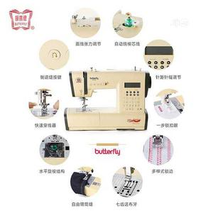 Butterfly Multifunction Sewing Machine | Home Appliances for sale in Lagos State, Lagos Island (Eko)