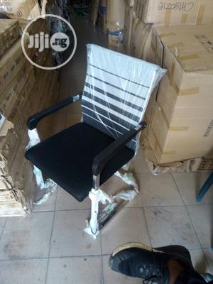 Mesh Office Visitors Chair | Furniture for sale in Lagos State, Ojo