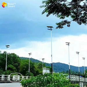 Solar Street Light | Solar Energy for sale in Lagos State, Surulere