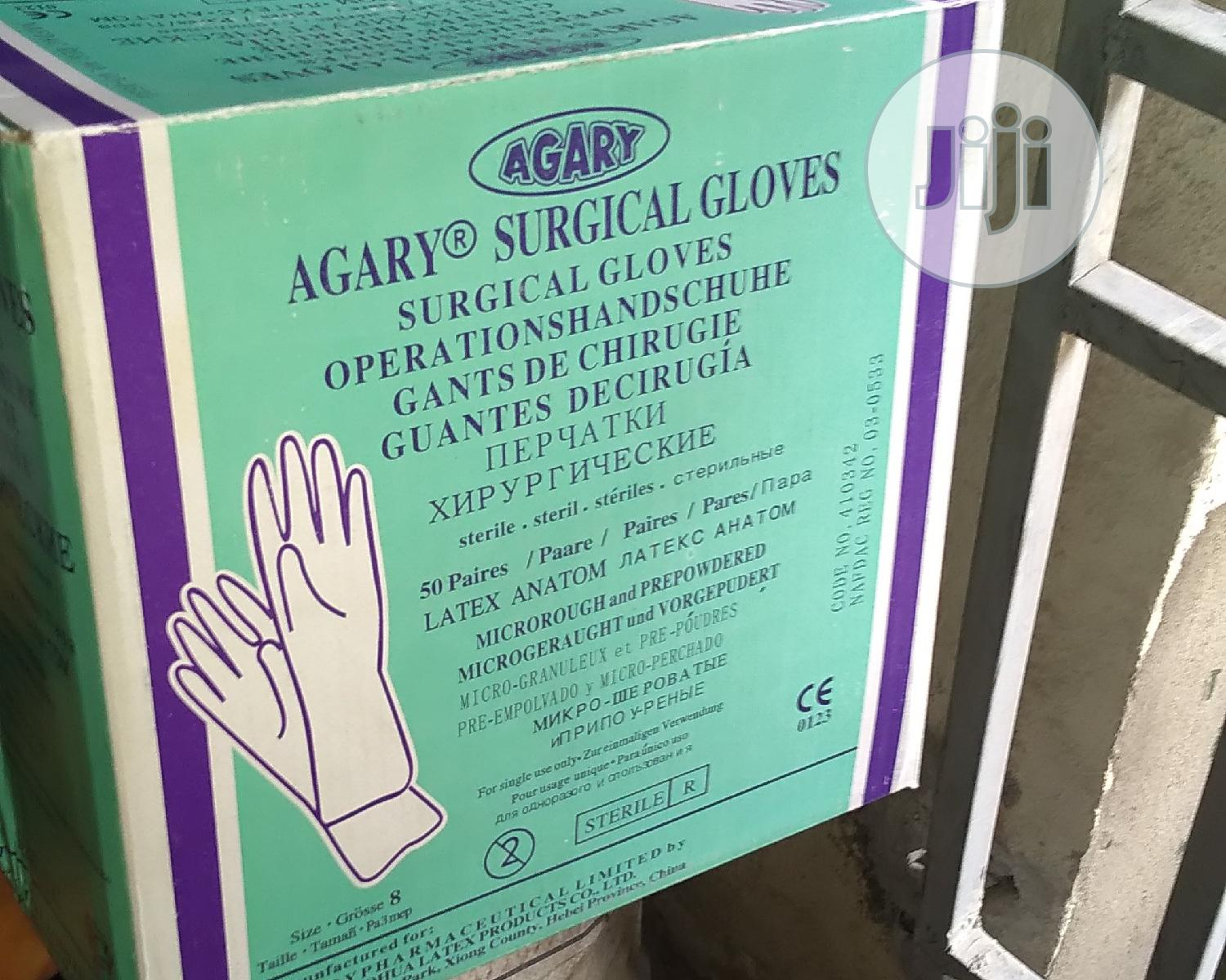 Surgical Hand Gloves 50pairs Per Box