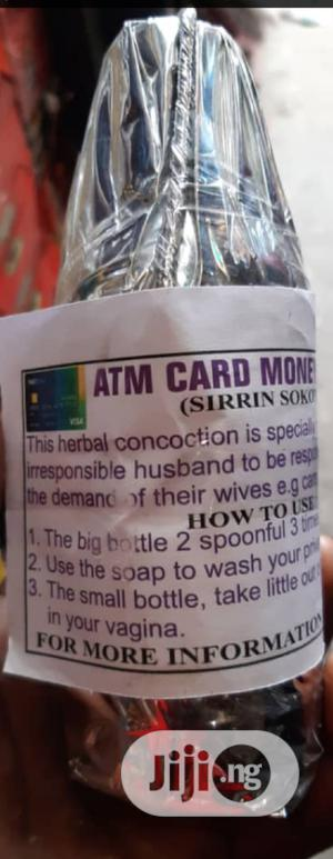 ATM Kayanmata   Skin Care for sale in Lagos State, Surulere
