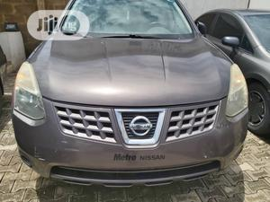 Nissan Rogue 2008 Brown   Cars for sale in Ogun State, Abeokuta South