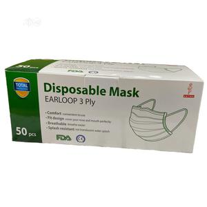 3ply Masks Wholesale Giveaway | Medical Supplies & Equipment for sale in Abuja (FCT) State, Gwarinpa