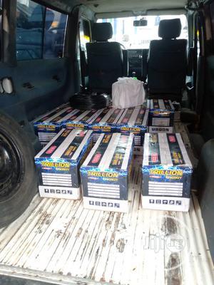 Trillion Energy Inverter Battery( 200ah, 12V) | Electrical Equipment for sale in Lagos State, Ojo