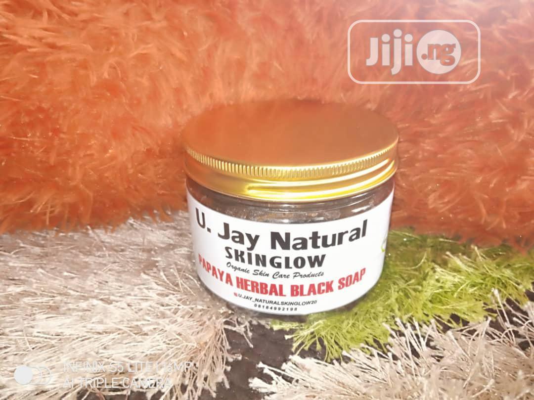 Archive: Organic Cream/Organic Black Soap