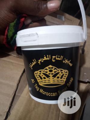 Altag Moroccan Black Soap - 600g   Bath & Body for sale in Lagos State, Amuwo-Odofin