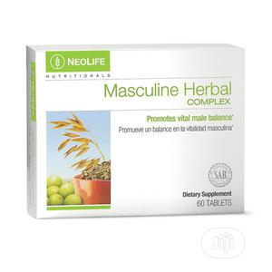 Masculine Herbal Complex   Sexual Wellness for sale in Abuja (FCT) State, Wuse
