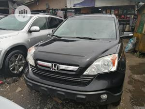 Honda CR-V LX 4WD Automatic 2007 Black | Cars for sale in Lagos State, Apapa